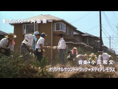 7270 - 集団左遷(映画)の動画を見た感想。ドラマとは舞台設定から違う作品