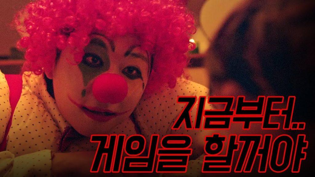 ボイス2ピエロが怖い!3話イ・ユミ(被害者ヒジュ)の演技も凄い!