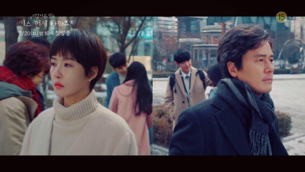 ロマンスは必然に(韓国ドラマ)動画視聴方法。キム・ソナ、カム・ウソン主演