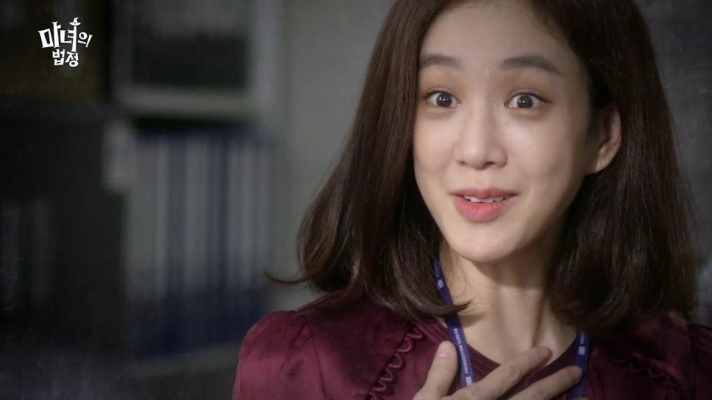 魔女の法廷(韓国ドラマ)動画視聴方法。チョン・リョウォン主演