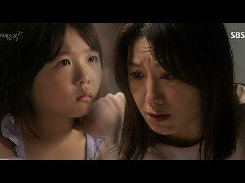 ミセスコップのハウン(子役)にシン・リナ!突然の子役交代に驚き