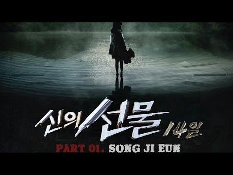 神様がくれた14日間OST主題歌や挿入歌。ソン・ジウンやヤン・ジウォン