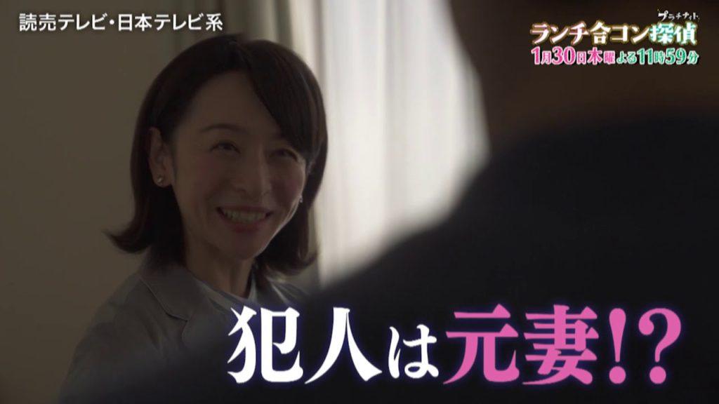 ランチ合コン探偵4話の感想。麗子を慰めるゆいかが素敵