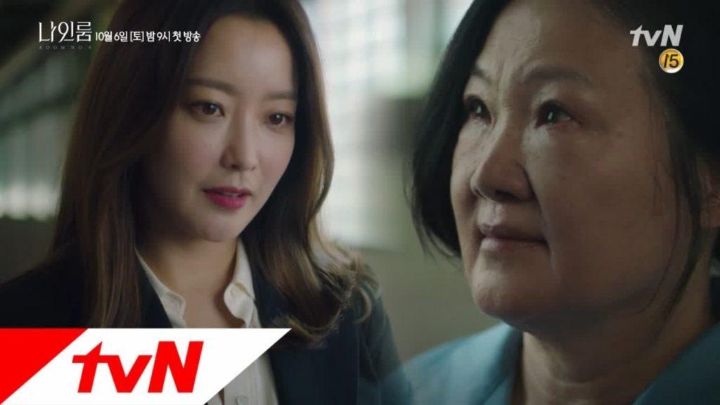 ナインルーム(韓国ドラマ)がBS11で放送決定!いまから楽しみな作品