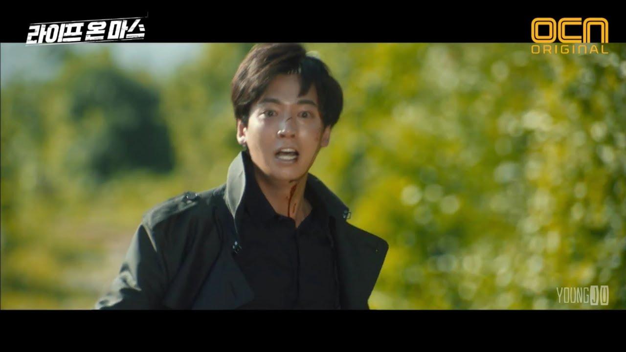 ost 3 - ライフオンマーズ(韓国ドラマ)のOST。シン・ヘギョンやパトリック・ジョセフ