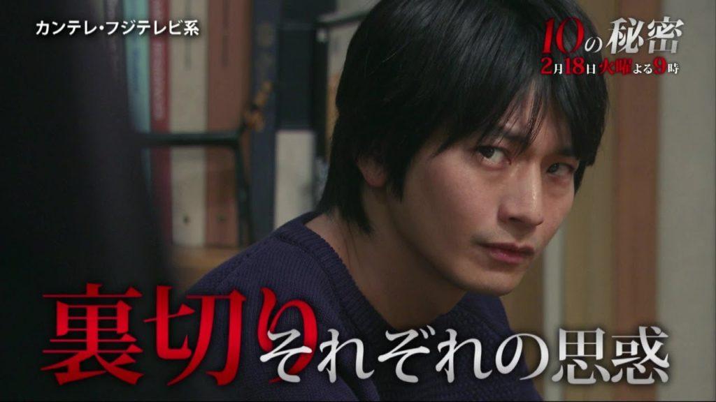 松村北斗10の秘密での迫真演技に違和感。向井理を襲ったのは嘘?