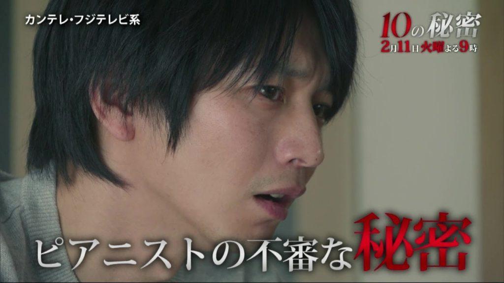 10の秘密5話の感想。主人公が3億円を奪って床下収納!
