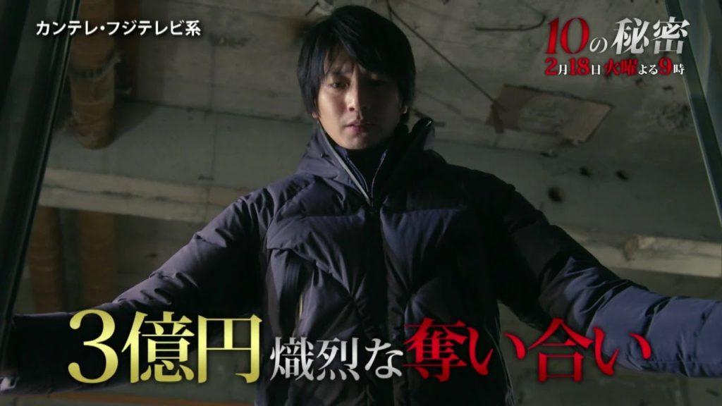 10の秘密6話の感想。瞳ちゃん(山田杏奈)のかわいそうな演技が上手