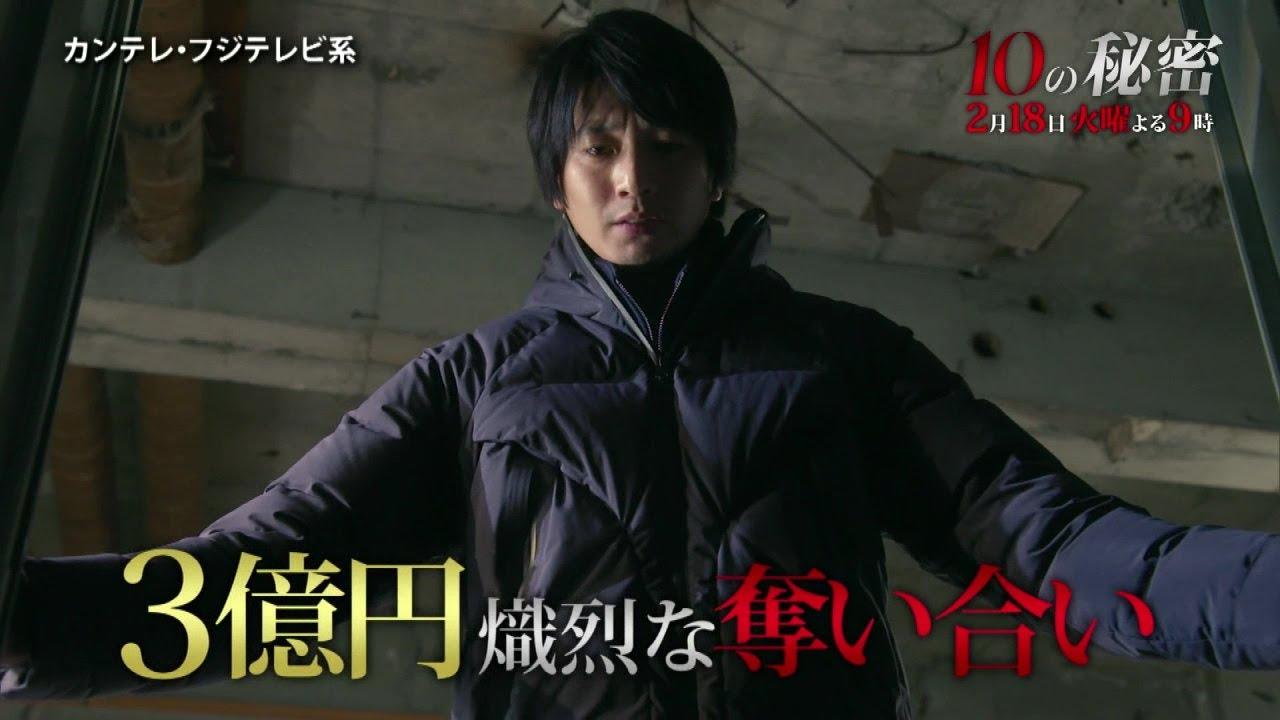 106 - 10の秘密6話の感想。瞳ちゃん(山田杏奈)のかわいそうな演技が上手
