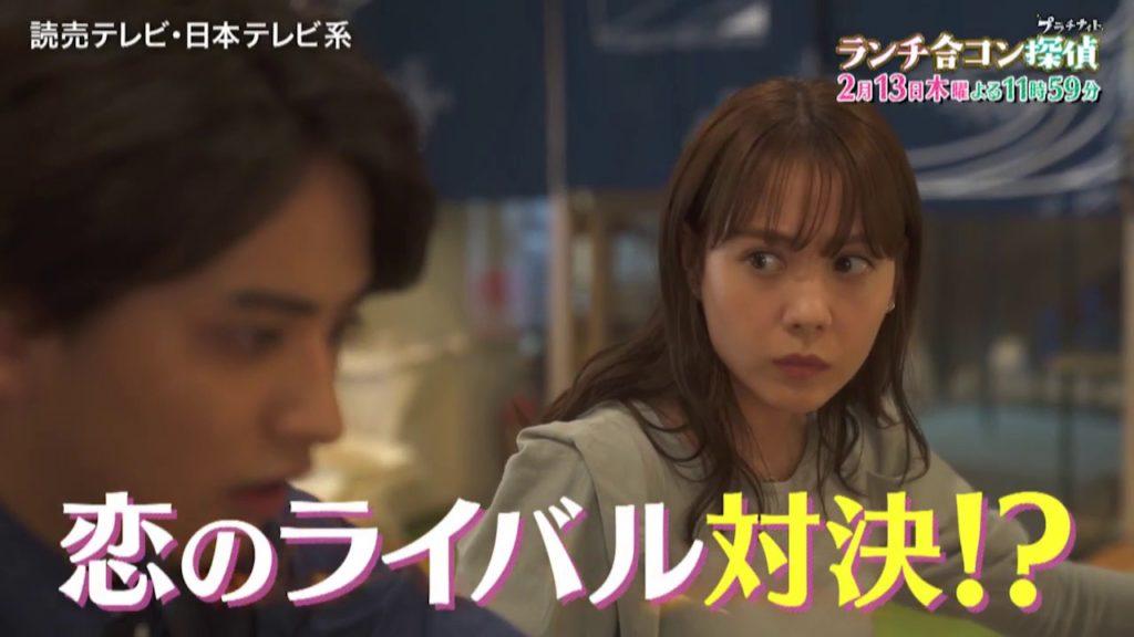 瀬戸利樹の演技が棒読みでは?ランチ合コン探偵の桜井健斗役