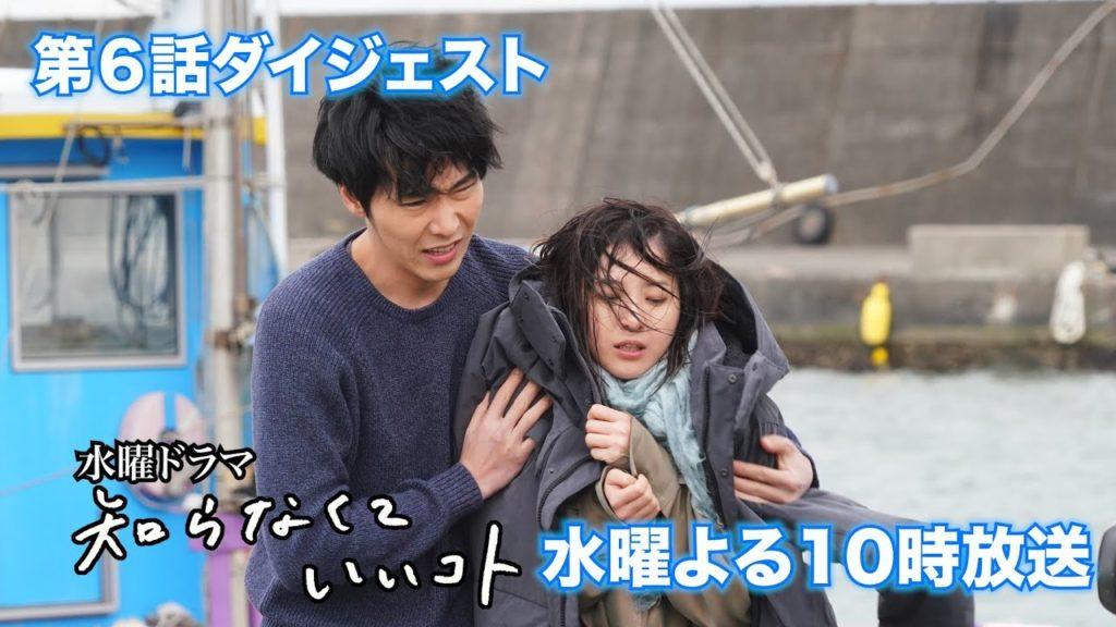 尾高さんは不倫でかっこいいキャラがかっこ悪い男に【知らなくていいコト】