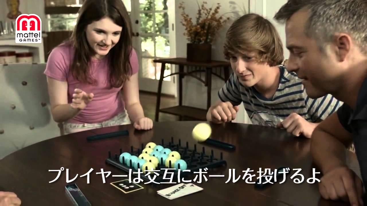 12492 - ガキの使い浜田は気づいてくれるのか検証ドッキリ企画の動画感想