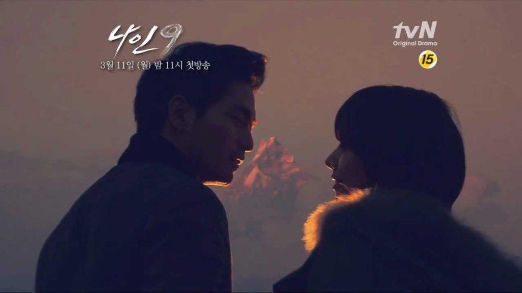 ナイン(韓国ドラマ)の感想。緻密なストーリーで評価の高い名作