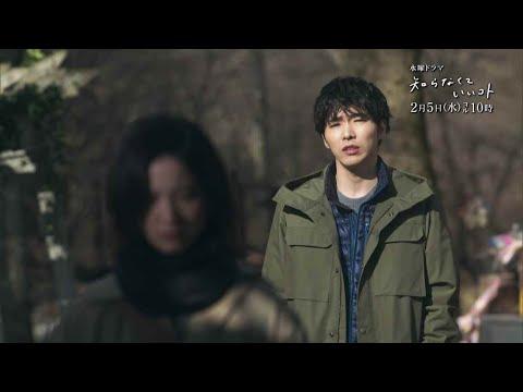 知らなくていいコト5話の感想。待望の吉高由里子の酔っぱらい演技!