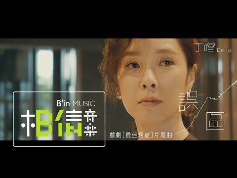 リーガル・サービス(台湾ドラマ)がBS日テレで放送!