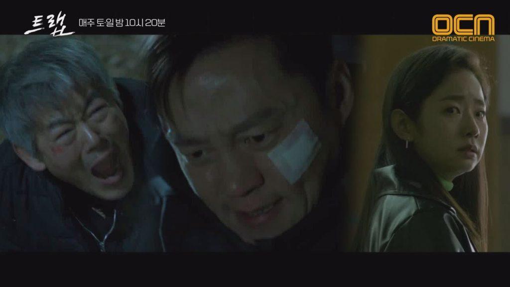 トラップ(OCN韓国ドラマ)の感想。終盤の展開に不満が残る