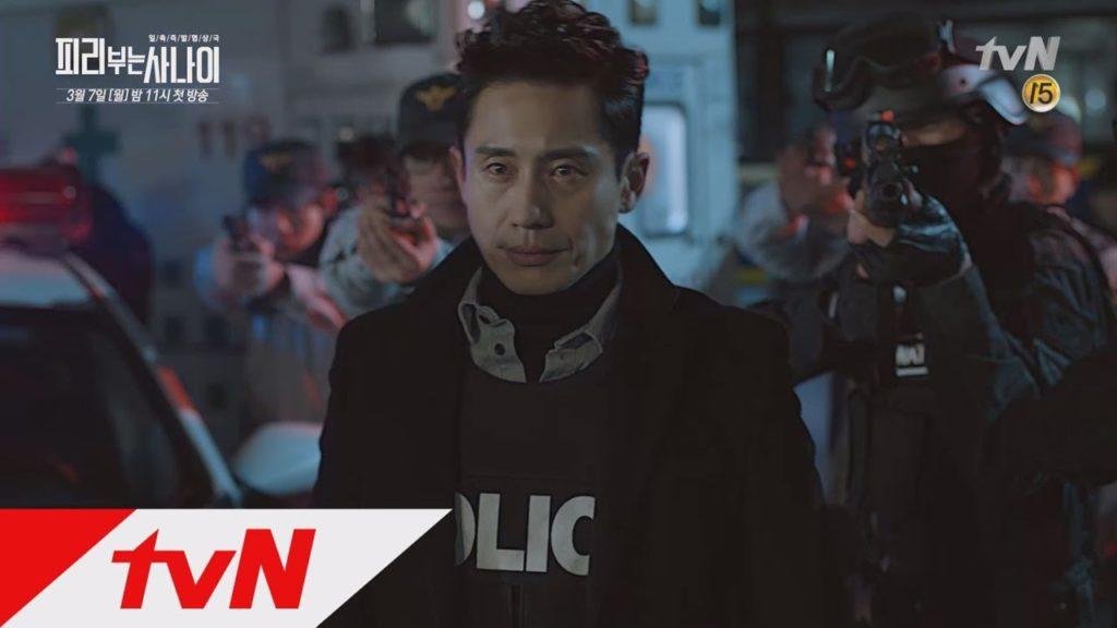 交渉人(韓国ドラマ)の感想。テロの黒幕が実質主人公のドラマ