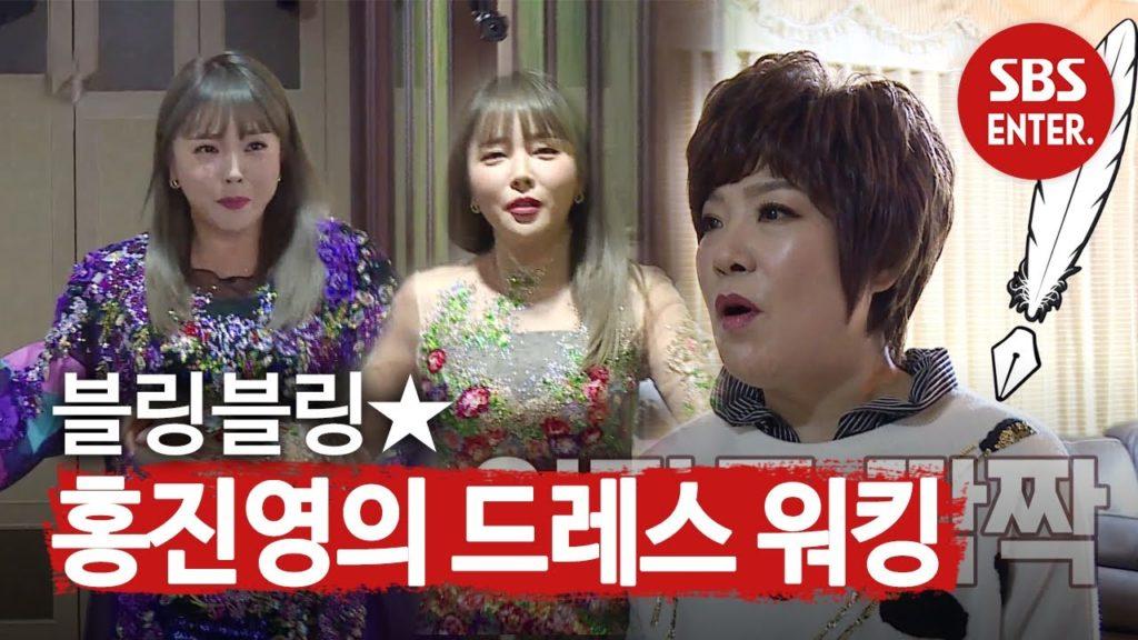 キム・ヨンジャの衣装が話題に。日本でも活躍している演歌歌手