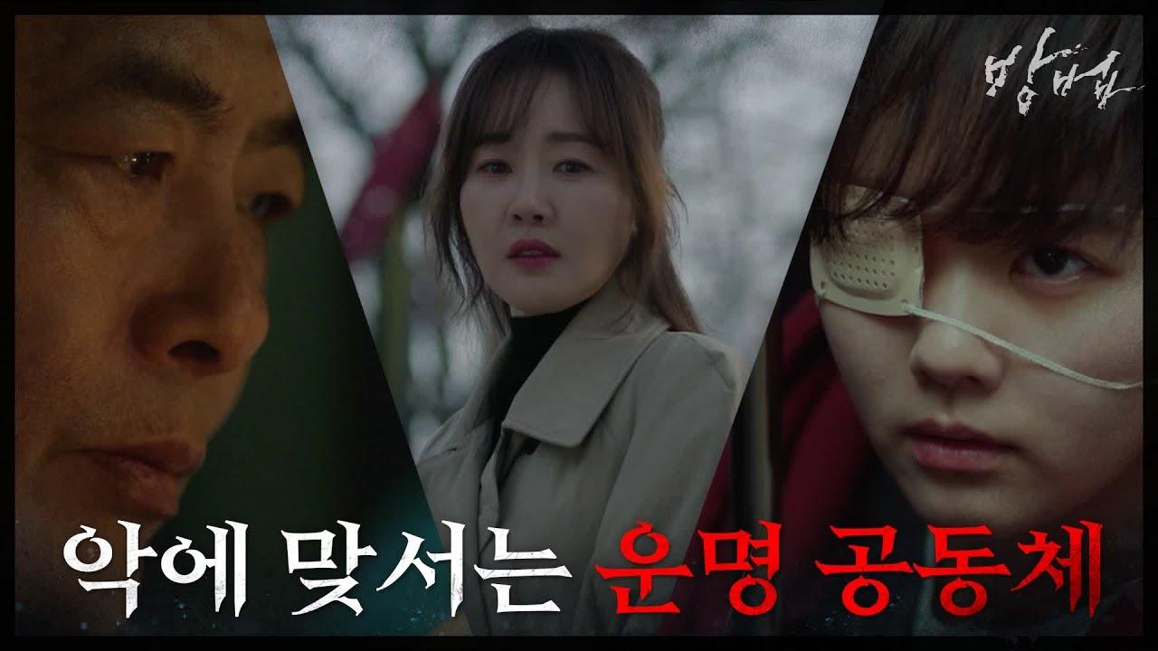 12827 - チョン・ジソ謗法(韓国ドラマ)の演技が高評価!髪型もショートにイメチェン