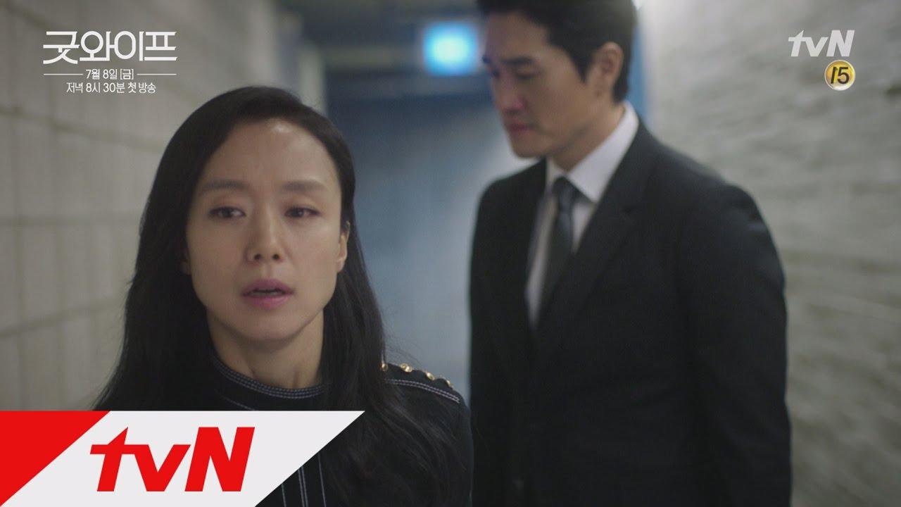 12833 - 韓国ドラマ研究所で紹介されている作品は?日本でも放送開始