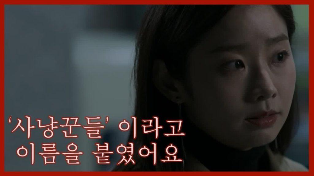 イム・ファヨン(トラップのプロファイラー、ユン刑事)良い女優だった