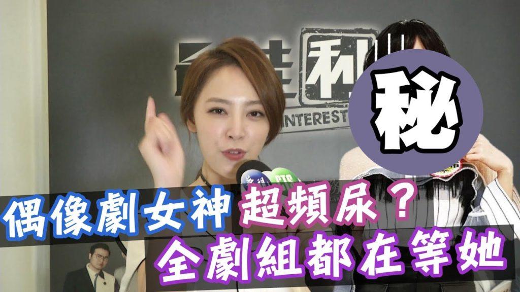 リーガル・サービスの秘書役の女優が美人!セクシーキャラ