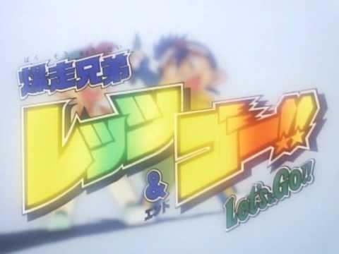 hulu - レッツ&ゴーがHuluで動画配信!ミニ四駆が懐かしくて面白い