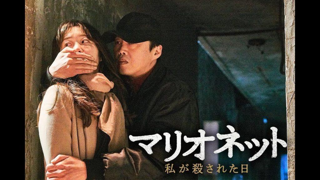 N番部屋事件は日本でも類似ケースがある?韓国の女優が問題提起