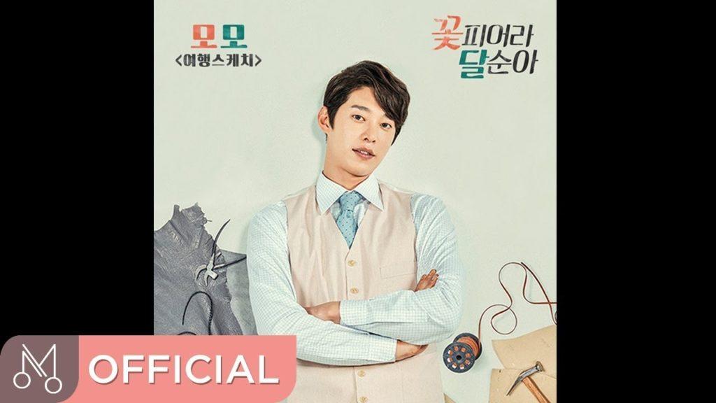 恋するダルスンOST主題歌や挿入歌。韓国での評判はよくないドラマ?