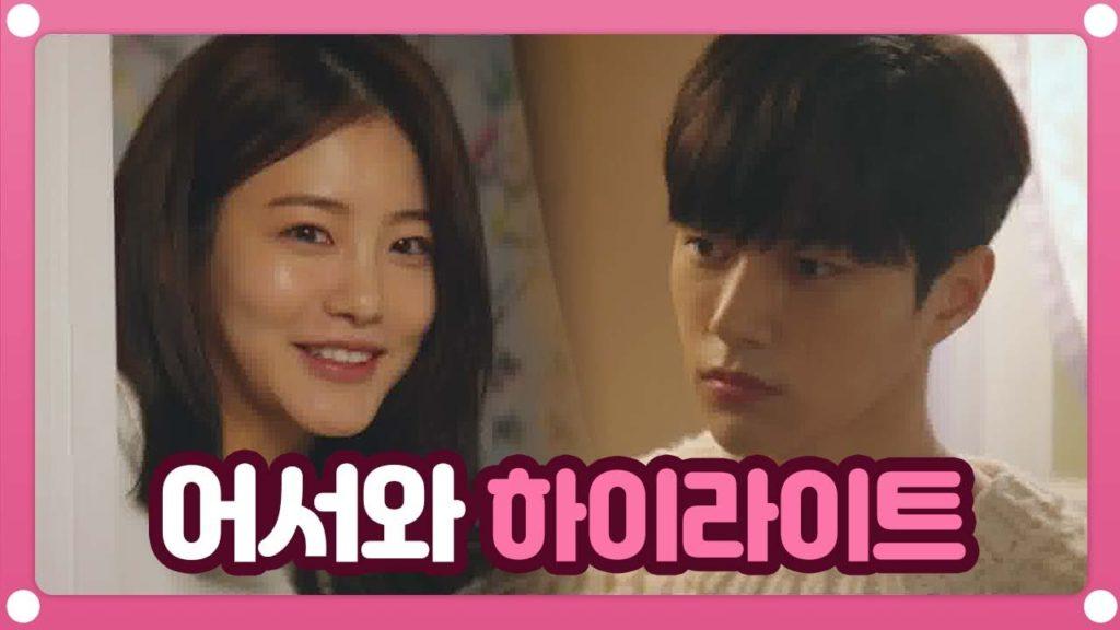 おかえり(韓国ドラマ)脚本の評価が低く視聴率も低迷か・・・