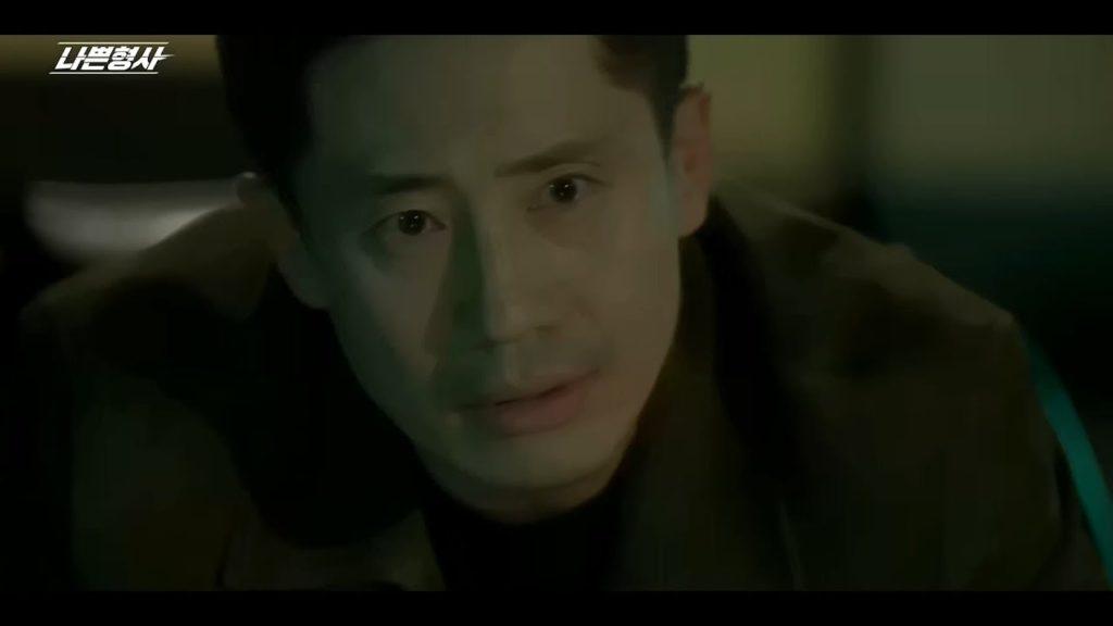 悪い刑事(韓国ドラマ)の動画を見る方法。シン・ハギュンに高い評価
