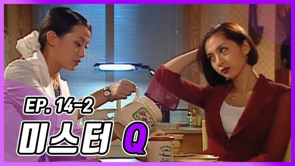 ソン・ユナがキム・ヒソンと共演!ナインルーム最終回でミスターQ彷彿