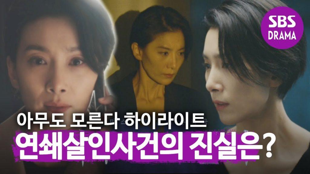 韓国 ドラマ 視聴率