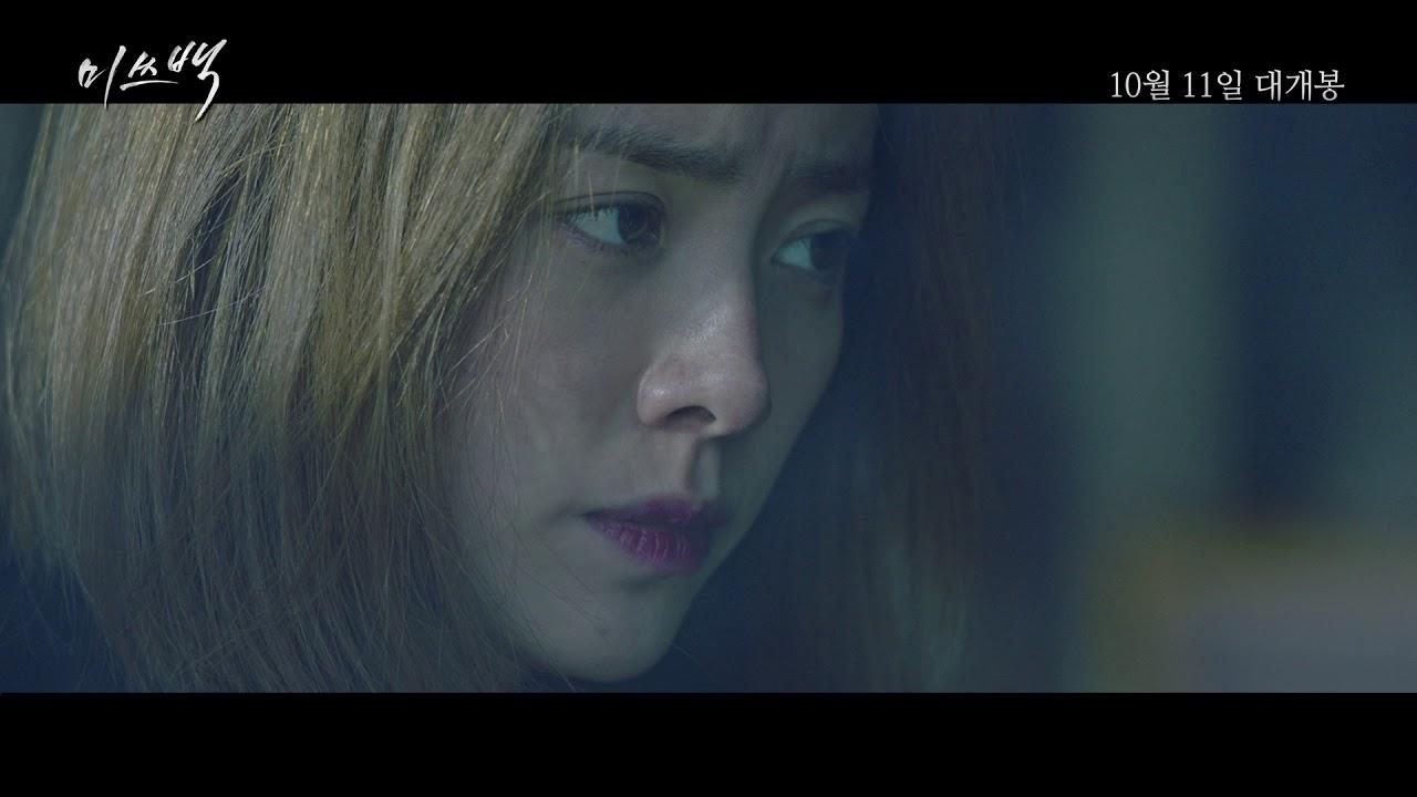 13607 - 虐待の証明(韓国映画)の感想。マザーの盗作疑惑もあった作品?