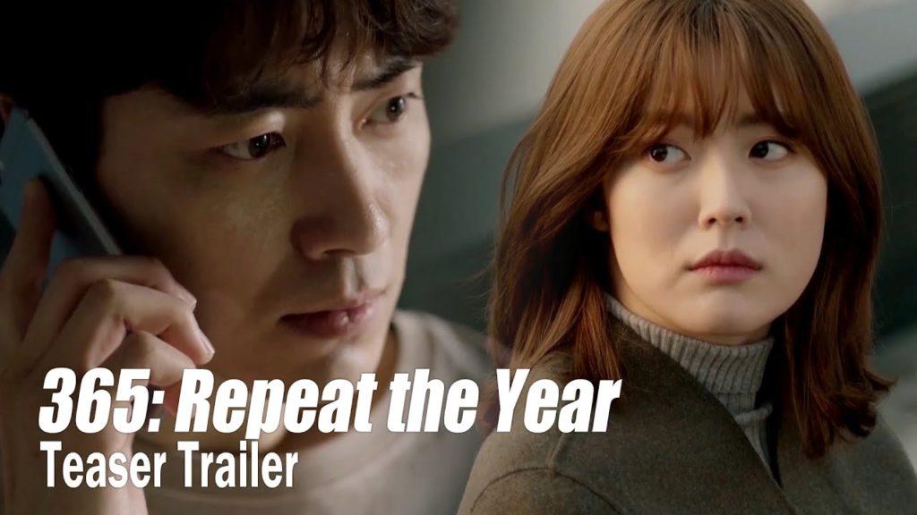 365(韓国ドラマ)最終回終了で現地の評価は?視聴率のわりに好評か