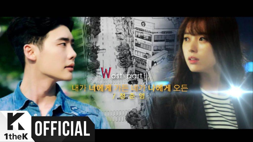 W-君と僕の世界- OST