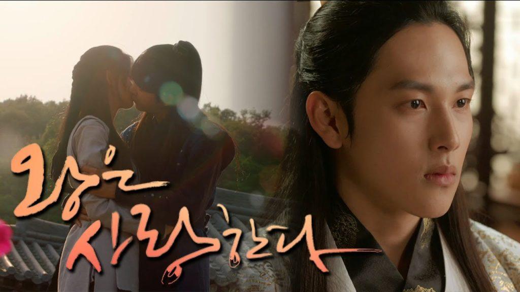 王は愛するの動画を見る方法。韓国での評価や視聴率はイマイチか?