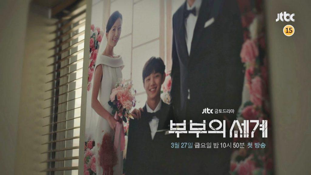 夫婦の世界最終回で評価や視聴率は?韓国ドラマ史に残る名作へ