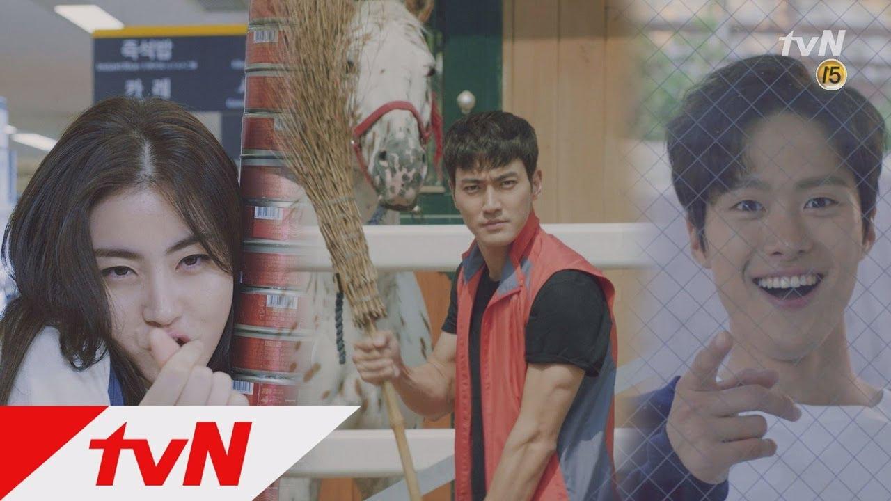 13937 - ピョン・ヒョクの恋の動画を見る方法。視聴率や韓国での評価は?