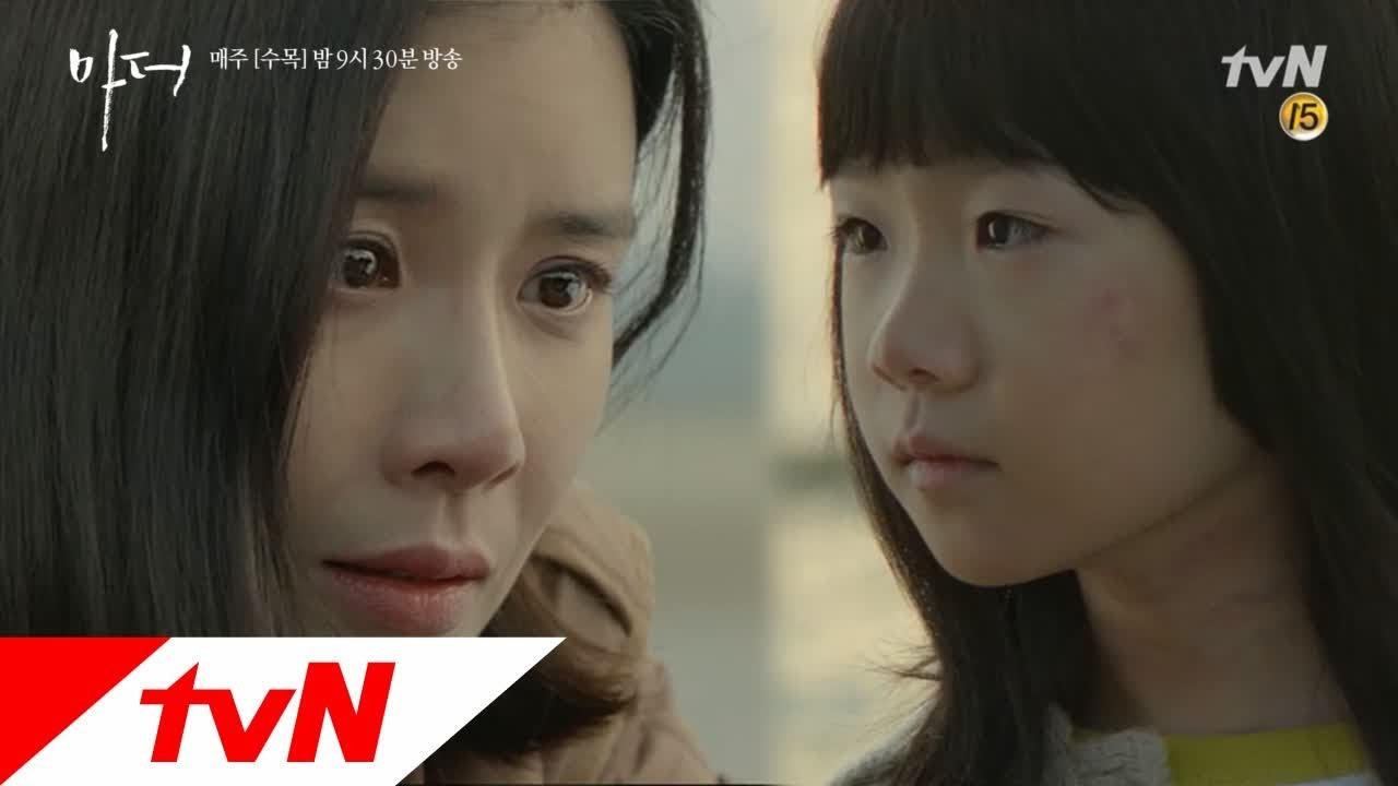 bs - マザー(韓国ドラマ)BS日テレで再放送!視聴率は低かった名作ドラマ