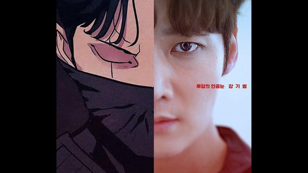 ルガール(韓国ドラマ)最終回で視聴率や評価は?OCNに珍しいヒーロー物