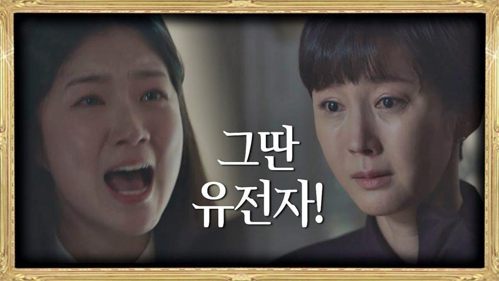 キム・ヘユン(SKYキャッスルのイェソ)の演技が良い!実質主人公