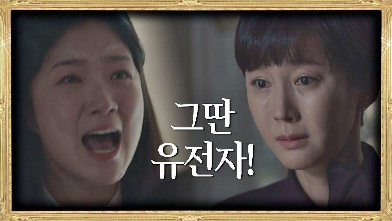 sky 1 - キム・ヘユン(SKYキャッスルのイェソ)の演技が良い!実質主人公