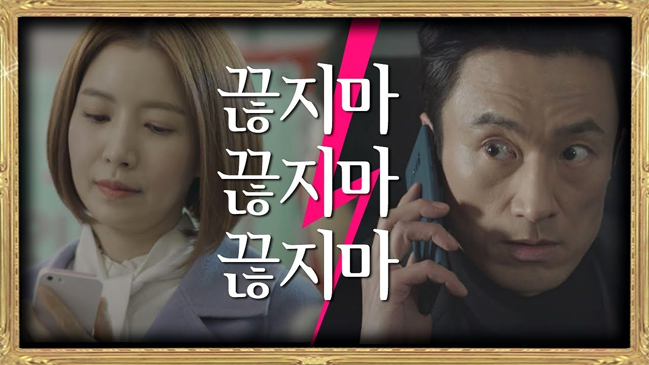 sky 4 - ユン・セア(SKYキャッスルのスンヘ)良妻賢母の美人妻で息子役が炎上