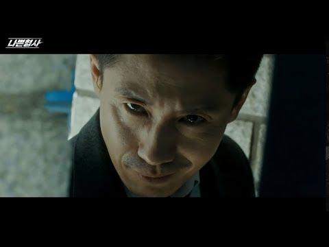 悪い刑事(韓国ドラマ)感想。暴力シーンが酷くてしんどいけど面白かった