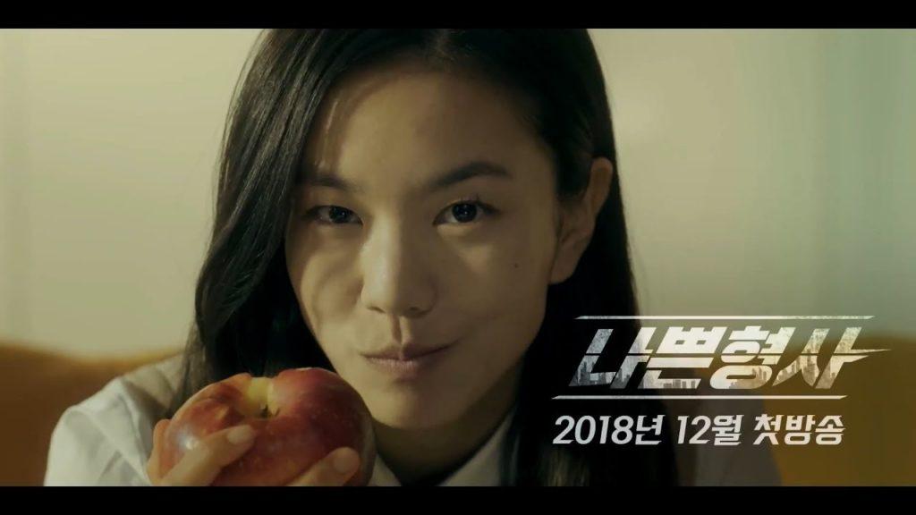 イ・ソル(悪い刑事ウン・ソンジェ記者)サイコパスヒロインを演じる