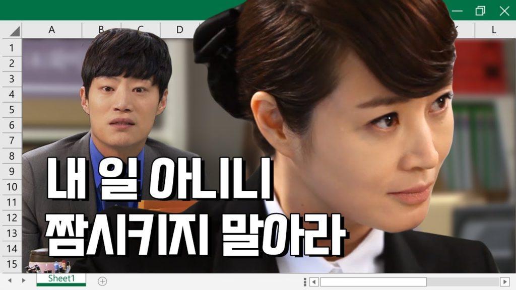 ハケンの品格の韓国リメイクドラマ「オフィスの女王」1話を見た印象