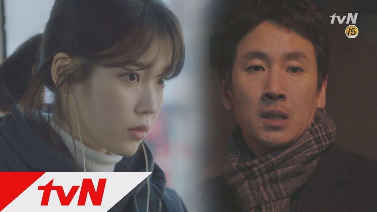 14469 - 私のおじさん(韓国ドラマ)の感想。イ・ソンギュンとIUがハマり役!
