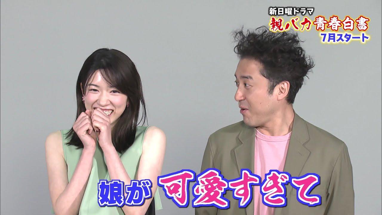 14472 - 永野芽郁の顔が変わった?→髪型やメイクの違いでそう感じただけだった