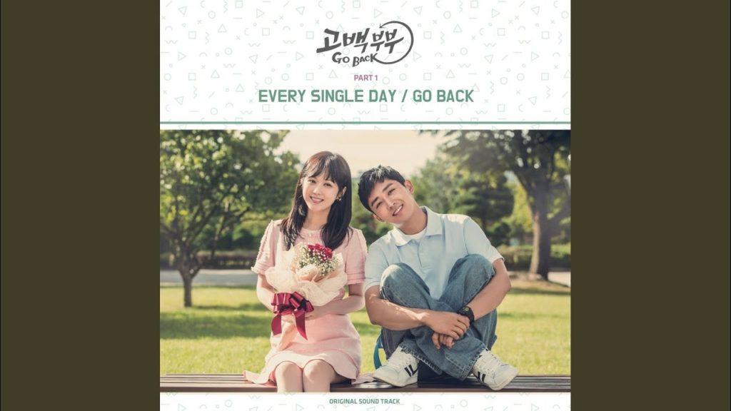 ゴー・バック夫婦のOST主題歌や挿入歌。イソクフン、Choi Nakta等